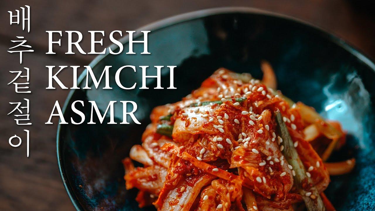 [ASMR] Fresh Kimchi Cooking Sounds Only No Music (Baechu Geotjeori) 배추 겉절이 김치