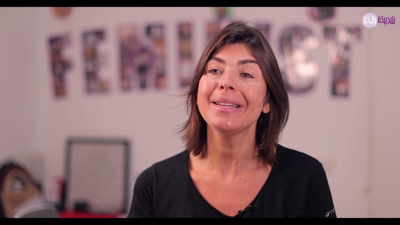 ماذا قالت ميريام صفير مديرة المعهد العربي للمرأة في الجامعة اللبنانية الأميركية حول موقع شريكة ولكن؟  - 20:51-2021 / 1 / 21