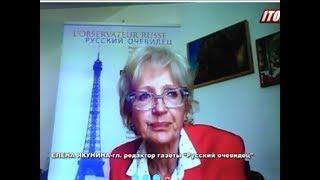 Франция: Протесты, террор, потери