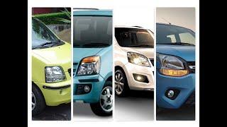 Maruti WagonR History   Wagon r all generations   Wagon r 1999 to Wagon r 2020 model