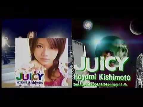 岸本早未 - JUICY CM - YouTube