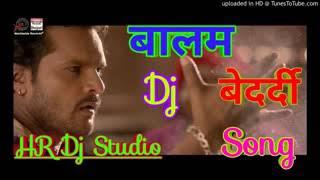 DJ Rk saqi sarab pike khesari lal yadav DJ  RK