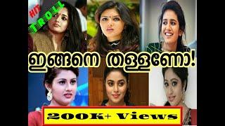 Malayalam Actress Thallu Troll