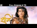 Shani - Full Episodes
