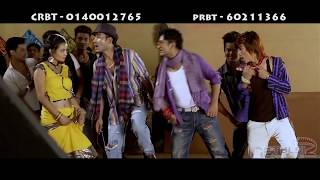 new song of baboo bogati sali 0 sali sali sali
