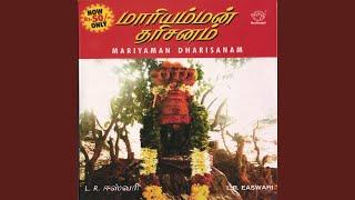 Aadhi Parasakthi