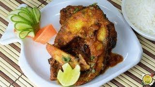 Fish In Mustard Oil - Macher Kalia With Aloo  - By Vahchef @ Vahrehvah.com