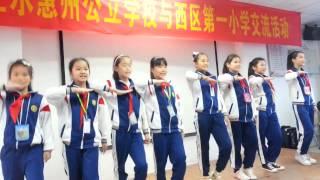 Publication Date: 2014-04-12 | Video Title: 20140408 上水惠州公立學校與大亞灣西區第一小學交流活