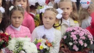 В Курске 1 сентября пройдет в сопровождении отрядов полиции