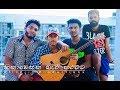 Hinawenna Bari Tharamata Cover By University Boys Mp3