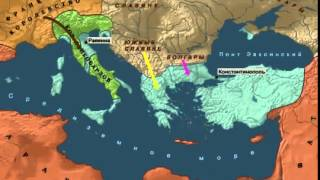Византийская империя после Юстиниана