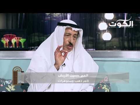 برنامج أهل الديرة  - تراثنا الذهبي... ما مستقبله؟ - ح16
