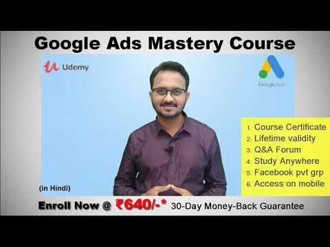 Google Ads Course in Hindi | Best Digital Marketing tutorial for beginners to advance #digital_marke thumbnail