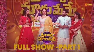 Meku Mere Maku Meme - Part 1 | Diwali Special Show | Gemini TV