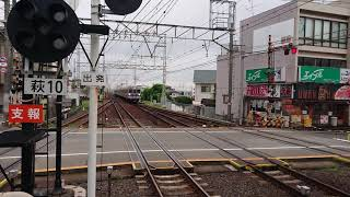 南海高野線 北野田駅 6200系(6513編成) 回送通過