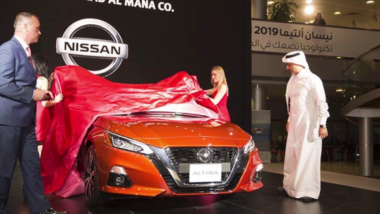 Saleh Al Hamad Al Mana Co  Launches All-New 2019 Nissan Altima