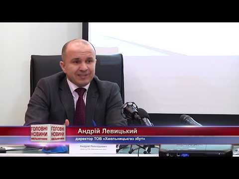 TV7plus Телеканал Хмельницького. Україна: Субсидія на руки: газівники скаржаться, люди тратять гроші не за призначенням.