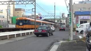 近鉄12200系+22000系リニューアル車特急名古屋行き発車