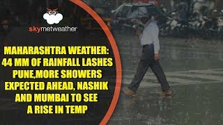 Maharashtra weather: 44MM of rainfall lashes Pune, more showers expected ahead