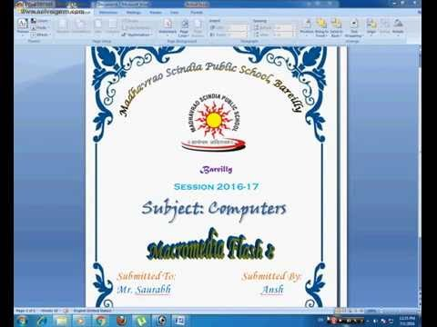 How to Make Front Page in Microsoft Word 2007 (2).
