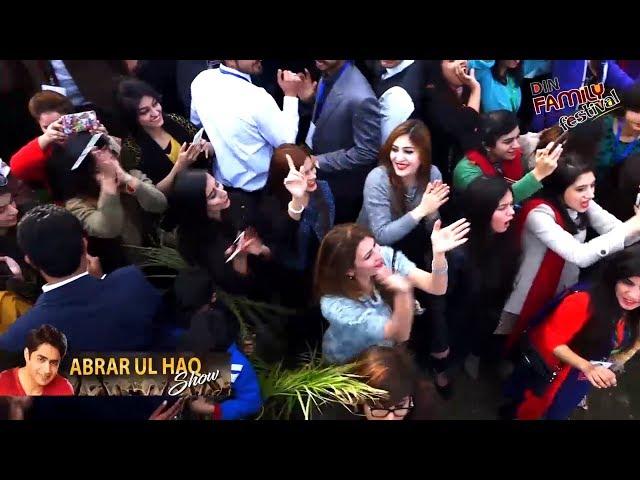 Abrar Ul Haq  / Live in the Concert . Nach Majajan