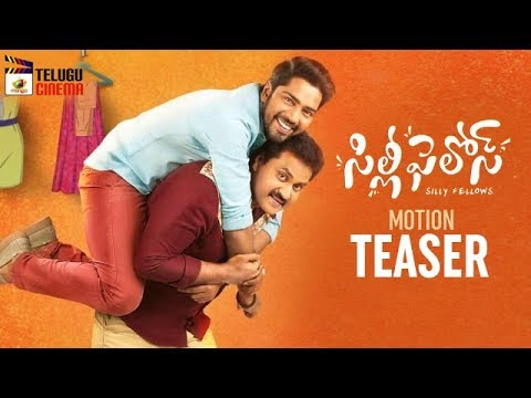 Silly Fellows Movie Motion Teaser | Allari Naresh | Sunil | Poorna | Bhimaneni Srinivasa Rao