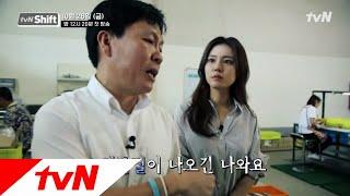 tvN Shift '누가 믿어줄까..?' 중국 미세먼지 추적기 최초공개! #미세먼지 181027 EP.1