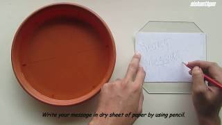 Invisible secret message(using paper,pencil,water and a smooth writing surface)| രഹസ്യസന്ദേശം എഴുതാം