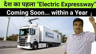 """INDIA'S First """"ELECTRIC"""" Delhi-Mumbai Expressway to be Ready in a YEAR  🔥 TOP 10 FACTS"""