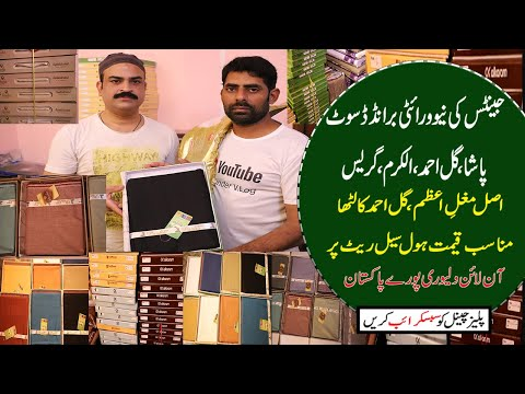 Pakistani Branded Men's Unstitched Cotton Suit Prices | BRANDED SUITS LOW PRICES | ALLROUNDER VLOGS