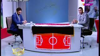 ملعب الحدث مع ك. سمير كمونة | حوار خاص مع ك. محمود أبو الدهب بعد الصعود للمونديال 8-10-2017