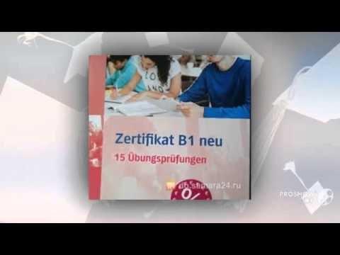 Deutsch Lernenb1 Prüfung Zertifikat B1 Youtube