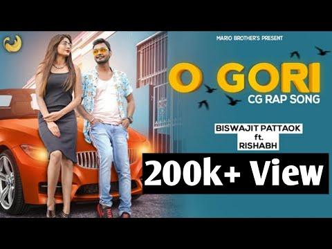 New Cg Rap Song 2020 - O GORI (ओ गोरी ) Biswajeet   Rishabh Pujari   Alisha Joshi   छत्तीसगढ़ी सॉन्ग