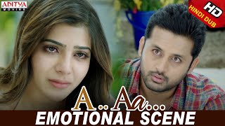 A Aa Scenes || Nithiin Fight For Samantha | Nithiin, Samantha | A Aa