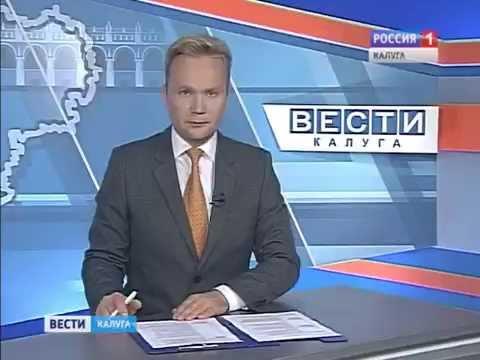 Белокалитвинский район новости