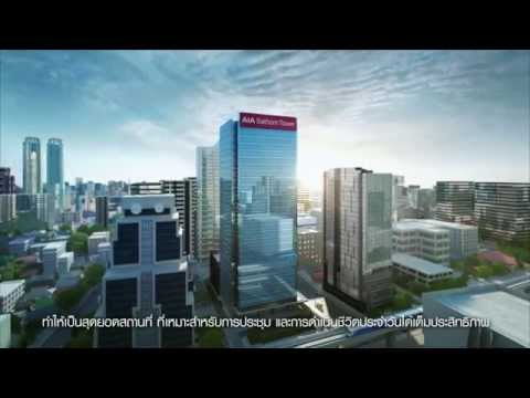 AIA SATHORN TOWER – Grade A, Eco-friendly Offices for Rent in Bangkok