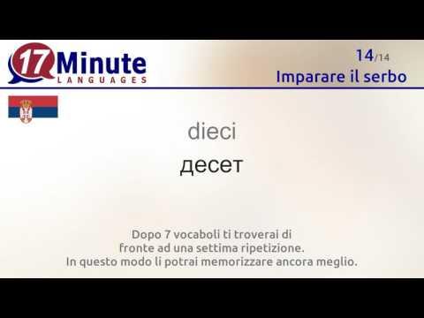 Imparare il serbo (videocorsi di lingua gratuiti)