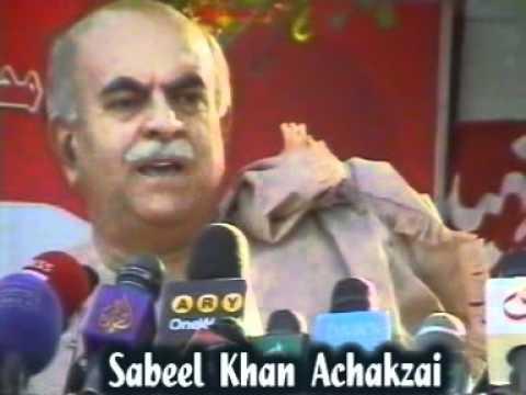 mahmood khan achakzai song 2011