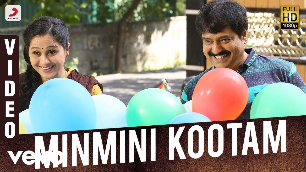 Ezhumin - Minmini Kootam Tamil Video   Vivek   Ganesh Chandrasekaran #1