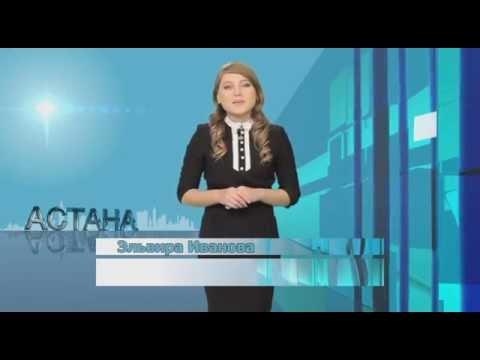 Астана. Астаналық мұхитаралында су перісі пайда болды