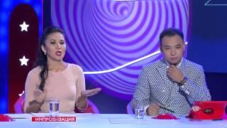 Мисс Чувство Юмора выпуск 7 HD - в гостях  Кумар Лукманов и Дастан Калдыбаев