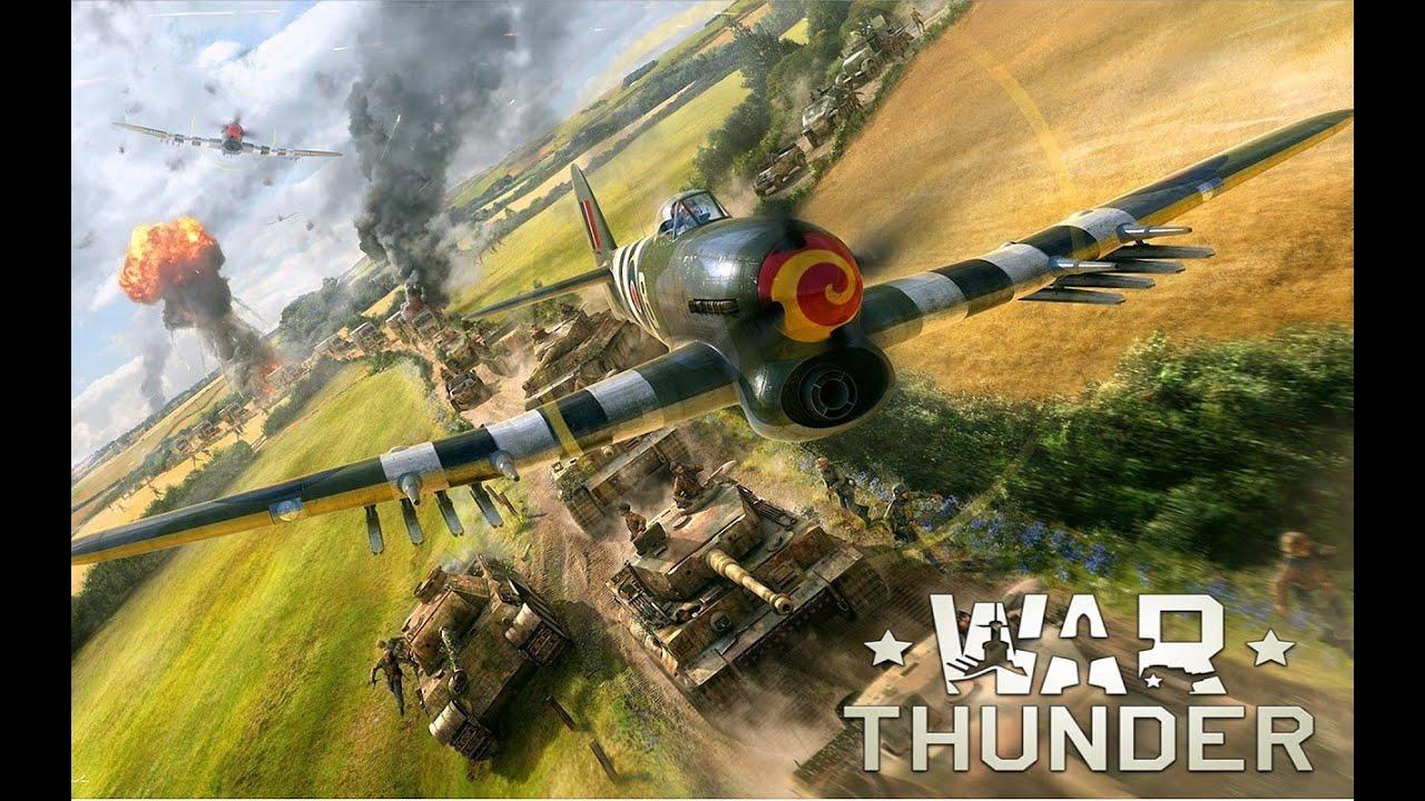 играть онлайн в игру war thunder бесплатно