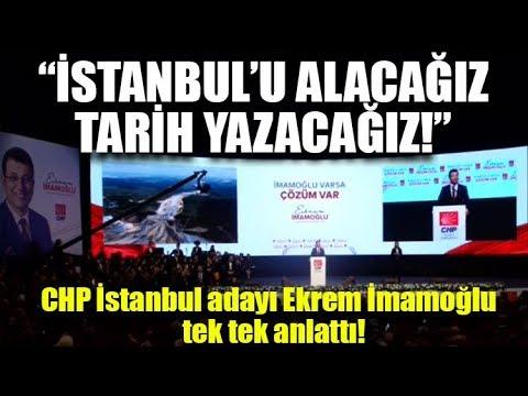 CHP'nin İstanbul adayı Ekrem İmamoğlu konuştu salon yıkıldı