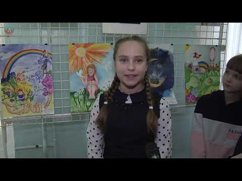 lgikvideo: конкурс «Дети рисуют мир»