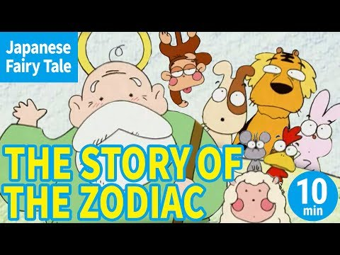 THE STORY OF THE ZODIAC (ENGLISH) Animation Of Japanese Traditional Stories