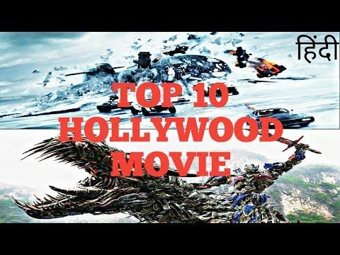 Wn Wonder Woman New Full Hindi Dubbed Movie 2017 Hollywood Movie