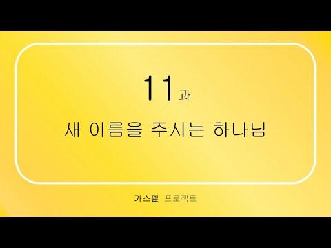 묵동교회 유튜브 체널 바로가기