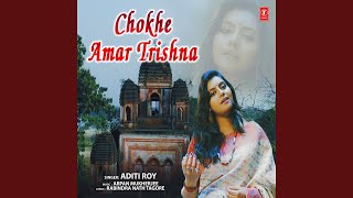 chokhe-amar-trishna