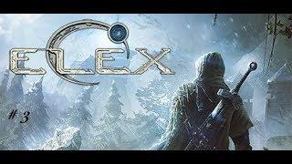 ELEX Девичье Прохождение  ( 3 серия) - Запретная технология