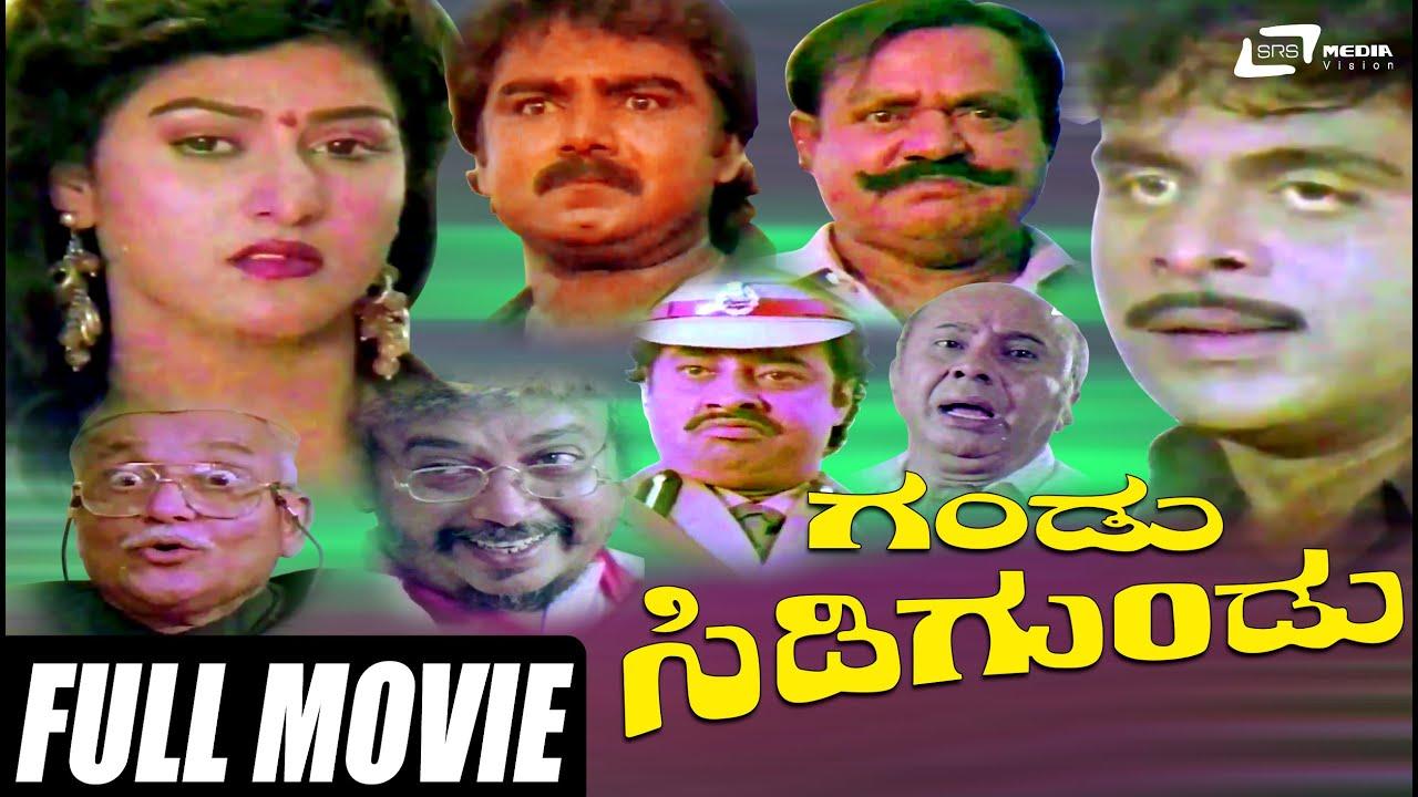 Gandu full movie watch online